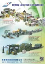 Taiwan Machinery GU YU MACHINERY CO., LTD.