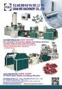 Cens.com Taiwan Machinery AD GUAN WEI MACHINERY CO., LTD.