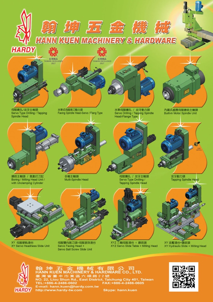 Taiwan Machinery HANN KUEN MACHINERY & HARDWARE CO., LTD.