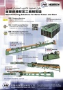 Cens.com Taiwan Machinery AD HOREN INDUSTRIAL CO., LTD.