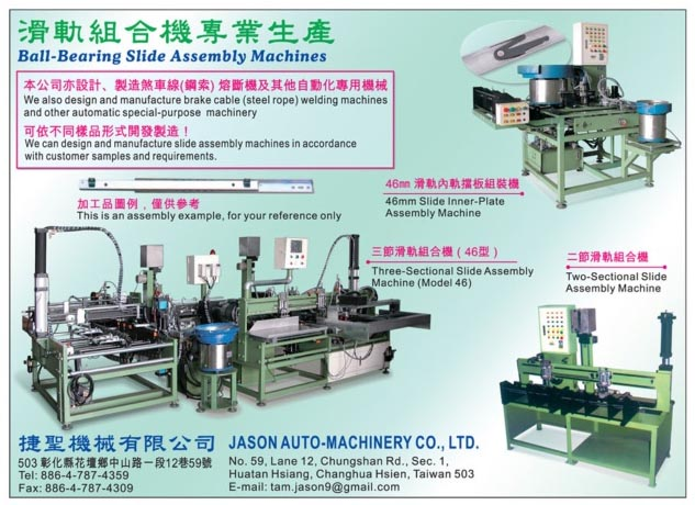 Taiwan Machinery JASON AUTO-MACHINERY CO., LTD.