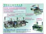 Cens.com Taiwan Machinery AD JASON AUTO-MACHINERY CO., LTD.