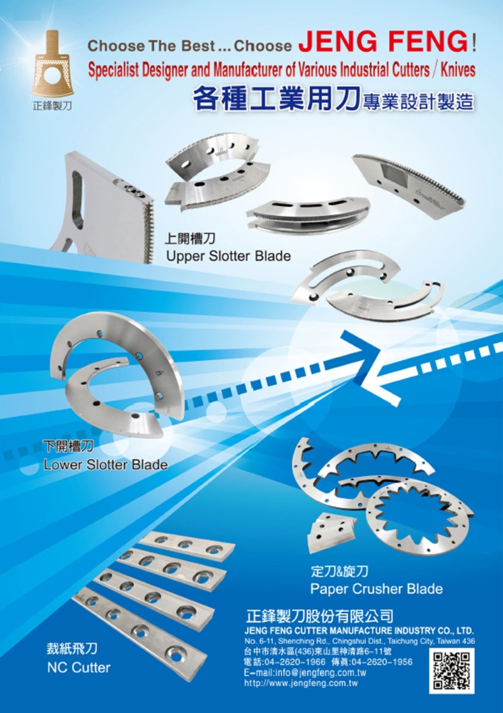 Taiwan Machinery JENG FENG CUTTER MANUFACTURE INDUSTRY CO., LTD.