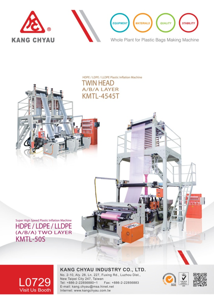 Taiwan Machinery KANG CHYAU INDUSTRY CO., LTD.
