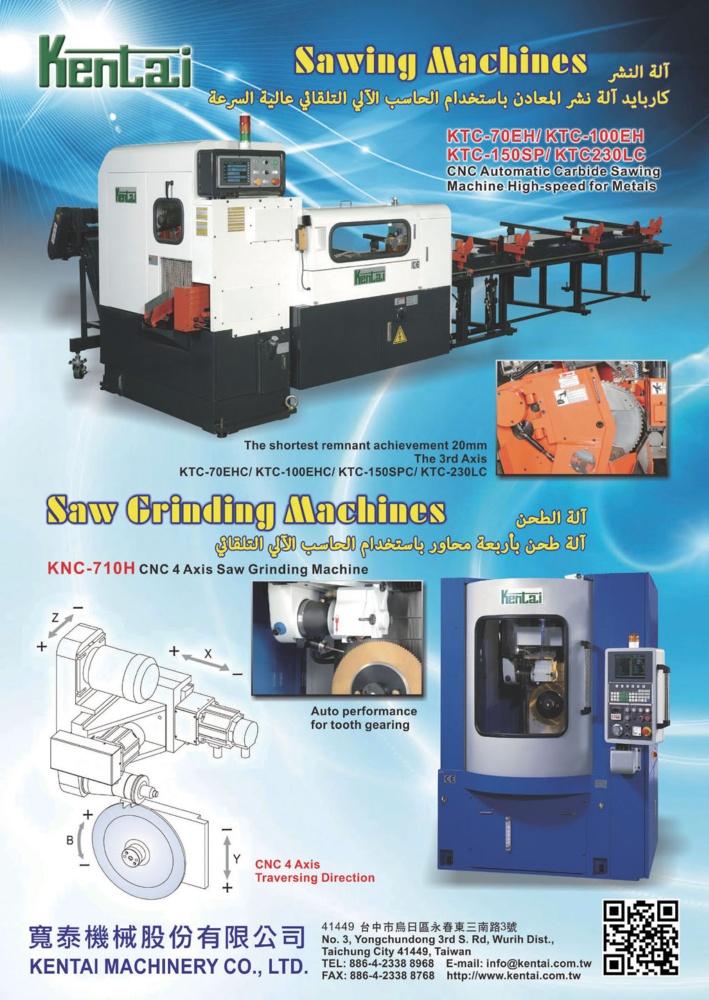 Taiwan Machinery KENTAI MACHINERY CO., LTD.