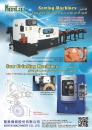 Cens.com Taiwan Machinery AD KENTAI MACHINERY CO., LTD.