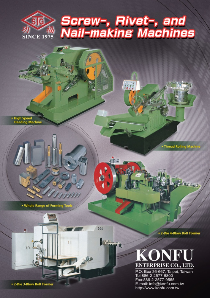 Taiwan Machinery KONFU ENTERPRISE CO., LTD.