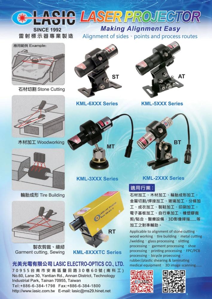Taiwan Machinery LASIC ELECTRO-OPTICS CO., LTD.
