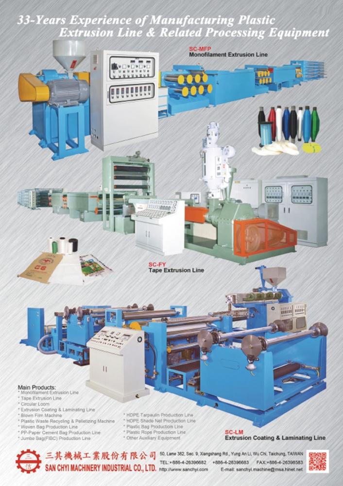 Taiwan Machinery SAN CHYI MACHINERY INDUSTRIAL CO., LTD.