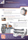 Cens.com Taiwan Machinery AD SANJET INTERNATIONAL CO., LTD.