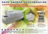Cens.com Taiwan Machinery AD SHENG-FENG PRECISION CO., LTD.