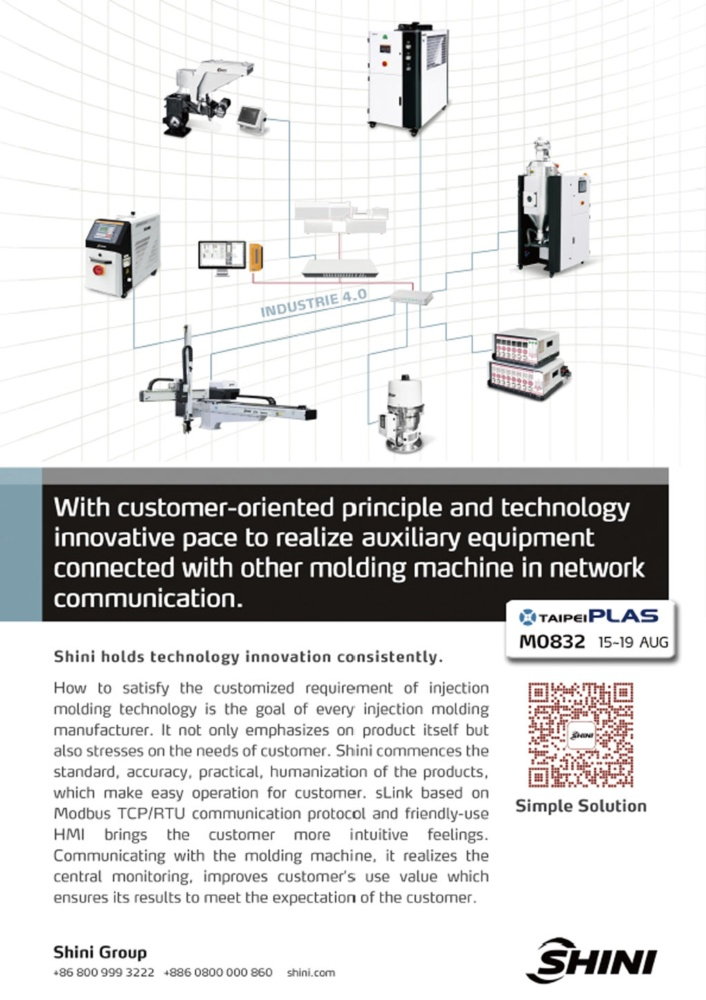Taiwan Machinery SHINI PLASTICS TECHNOLOGIES, INC.