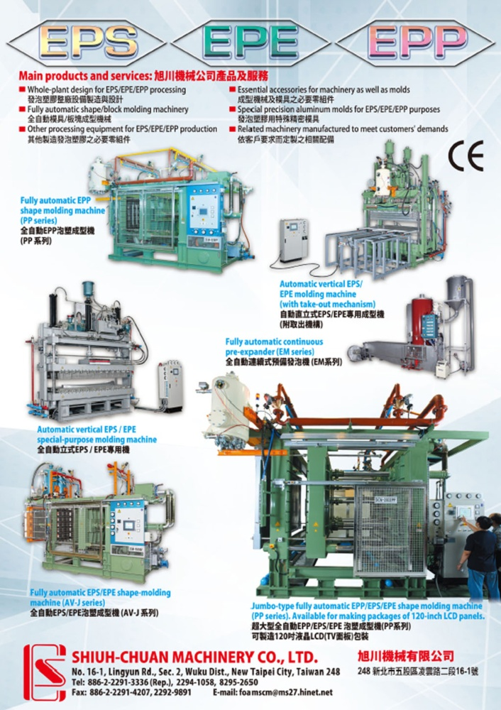 Taiwan Machinery SHIUH-CHUAN MACHINERY CO., LTD.
