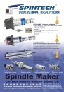 Cens.com Taiwan Machinery AD SPINTECH PRECISION MACHINERY CO., LTD.