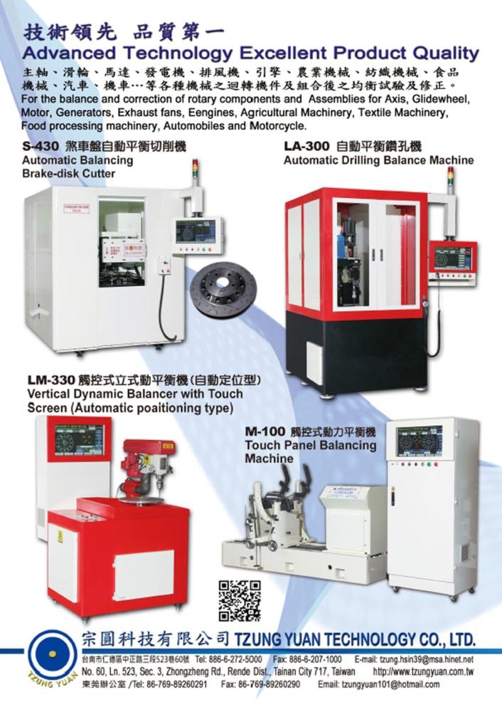 Taiwan Machinery TZUNG YUAN TECHNOLOGY CO., LTD.