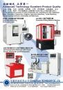 Cens.com Taiwan Machinery AD TZUNG YUAN TECHNOLOGY CO., LTD.