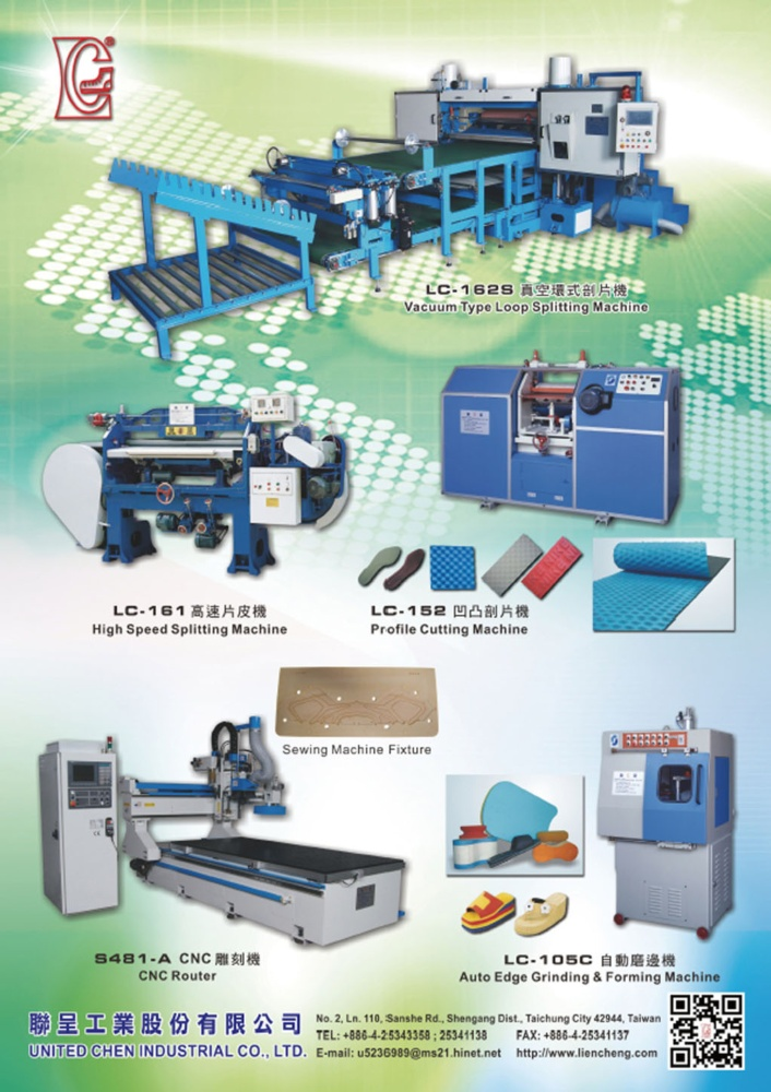 Taiwan Machinery UNITED CHEN INDUSTRIAL CO., LTD.