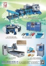 Cens.com Taiwan Machinery AD UNITED CHEN INDUSTRIAL CO., LTD.