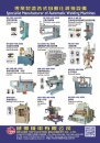 Cens.com Taiwan Machinery AD WELDER TOP ELECTRIC MACHINERY CO., LTD.