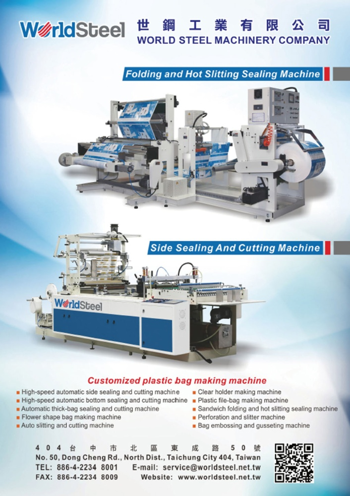 Taiwan Machinery WORLD STEEL MACHINERY COMPANY