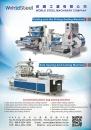 Taiwan Machinery