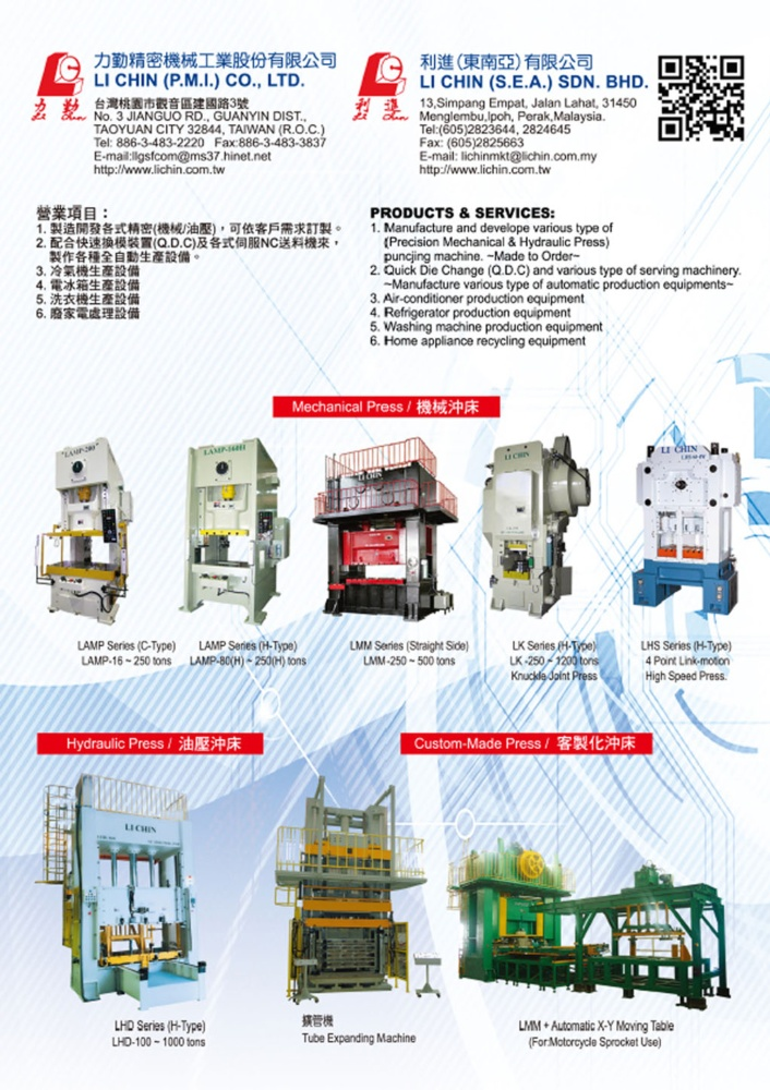 Taiwan Machinery LI CHIN (P.M.I.) CO., LTD.