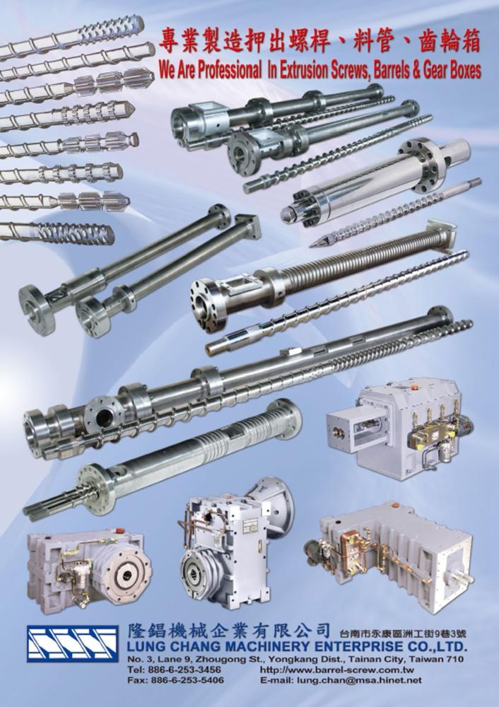 Taiwan Machinery LUNG CHANG MACHINERY ENTERPRISE CO., LTD.