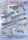 Cens.com Taiwan Machinery AD LUNG CHANG MACHINERY ENTERPRISE CO., LTD.