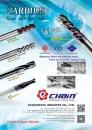 Taiwan Machinery ECHAINTOOL INDUSTRY CO., LTD.
