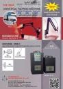 Taiwan Machinery LANTECH INDUSTRIAL CO., LTD.