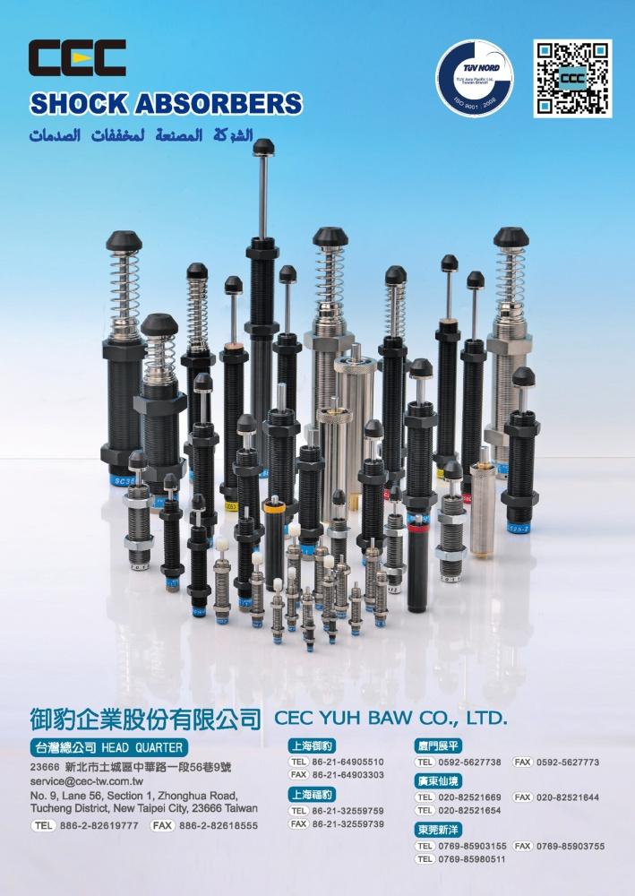 Taiwan Machinery CEC YUH BAW CO., LTD.