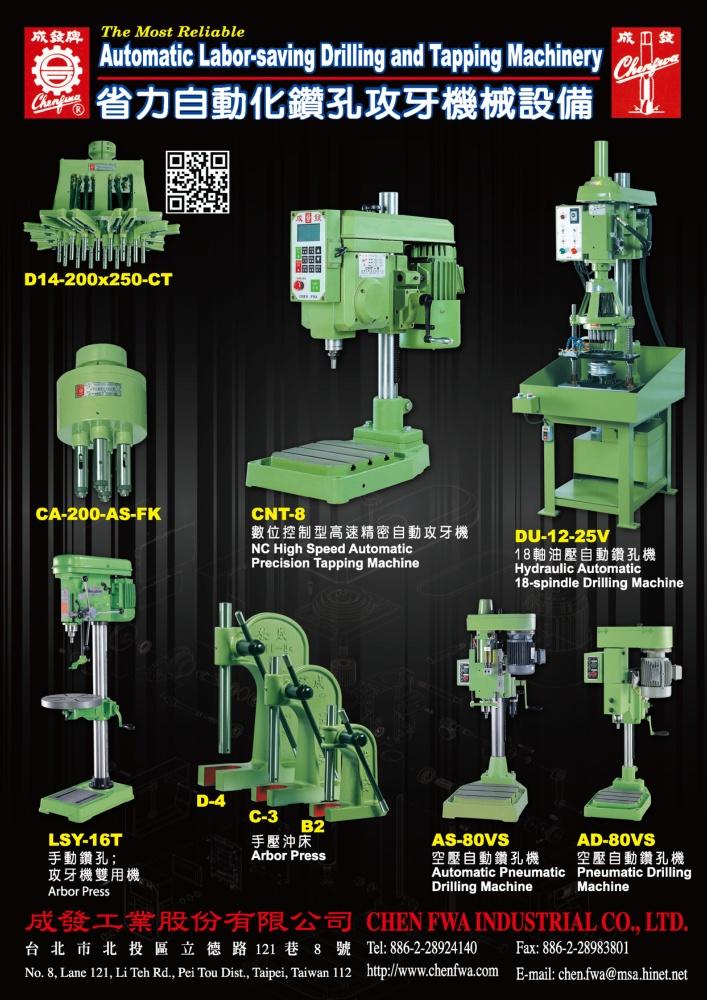 Taiwan Machinery CHEN FWA INDUSTRIAL CO., LTD.
