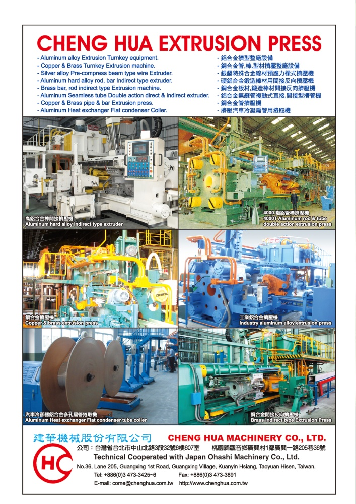 Taiwan Machinery CHENG HUA MACHINERY CO., LTD.