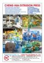 Cens.com Taiwan Machinery AD CHENG HUA MACHINERY CO., LTD.