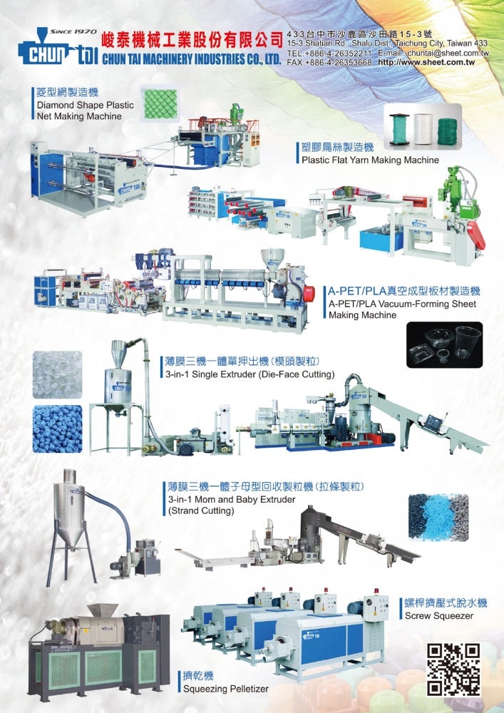 Taiwan Machinery CHUN TAI MACHINERY INDUSTRIES CO., LTD.