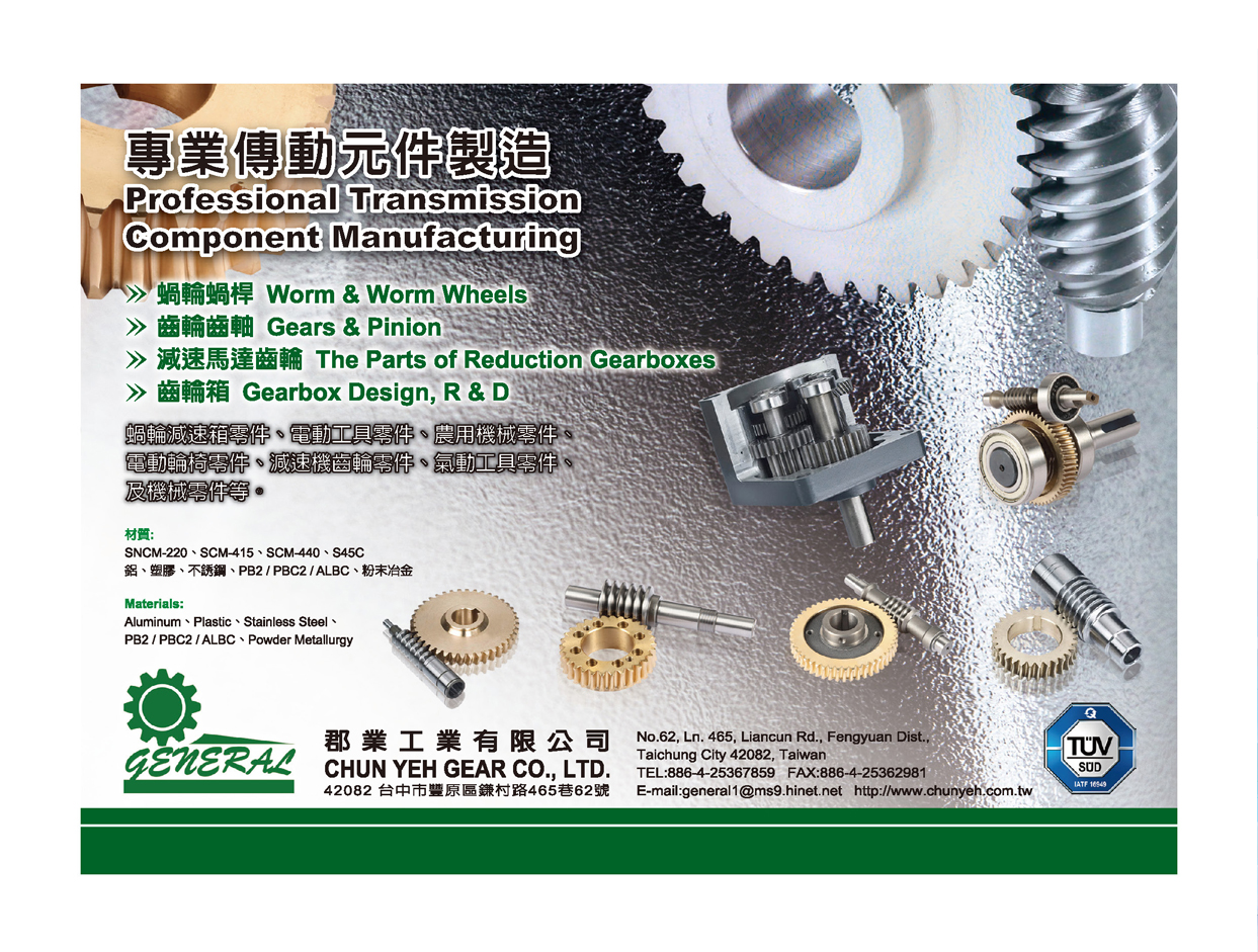 Taiwan Machinery CHUN YEH GEAR CO., LTD.
