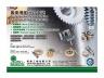 Cens.com Taiwan Machinery AD CHUN YEH GEAR CO., LTD.