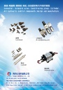 Taiwan Machinery FEIBOR ENTERPRISE CO., LTD.