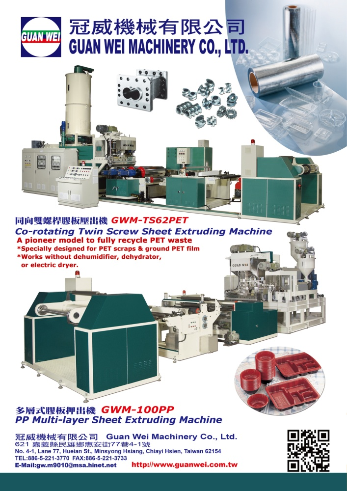 Taiwan Machinery GUAN WEI MACHINERY CO., LTD.