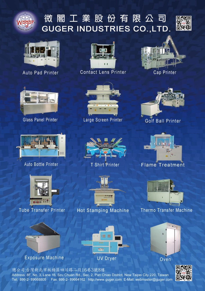 Taiwan Machinery GUGER INDUSTRIES CO., LTD.