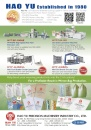 Taiwan Machinery HAO YU PRECISION MACHINERY INDUSTRY CO., LTD.
