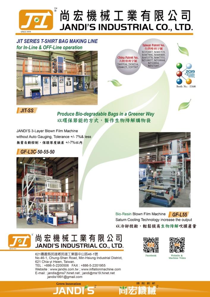Taiwan Machinery JANDI'S INDUSTRIAL  CO., LTD.
