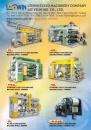 Cens.com Taiwan Machinery AD LEEWIN FLEXO MACHINERY COMPANY