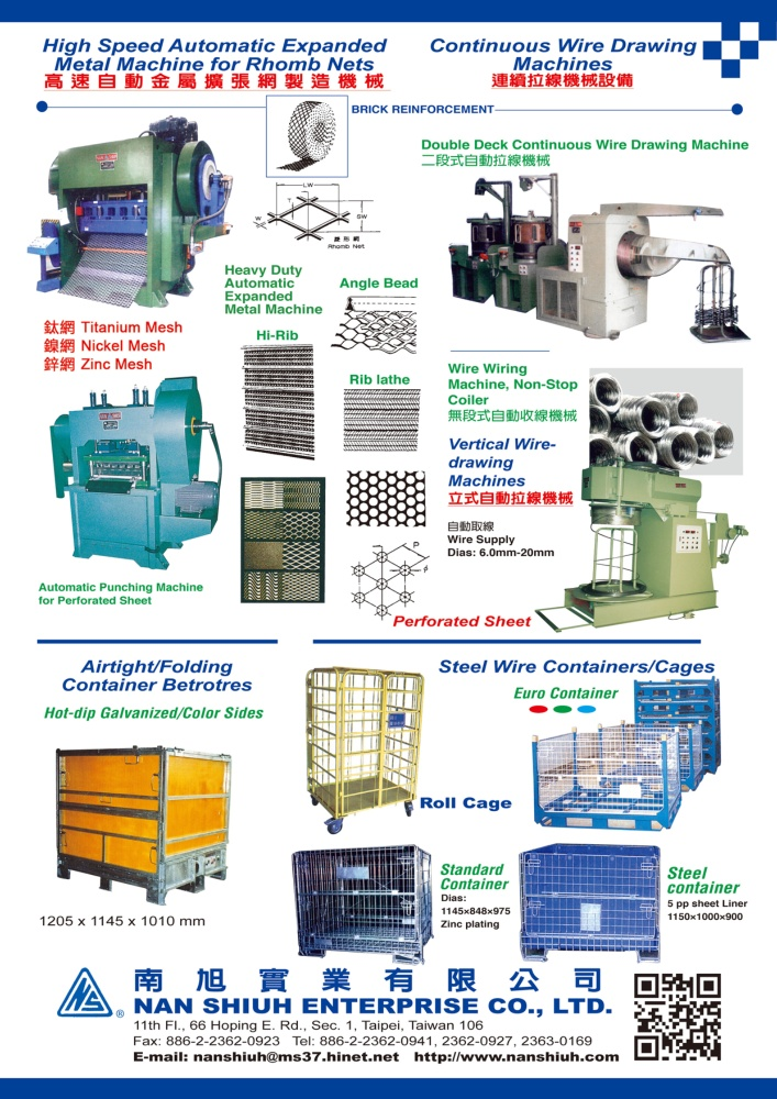 Taiwan Machinery NAN SHIUH ENTERPRISE CO., LTD.