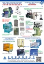 Cens.com Taiwan Machinery AD NAN SHIUH ENTERPRISE CO., LTD.