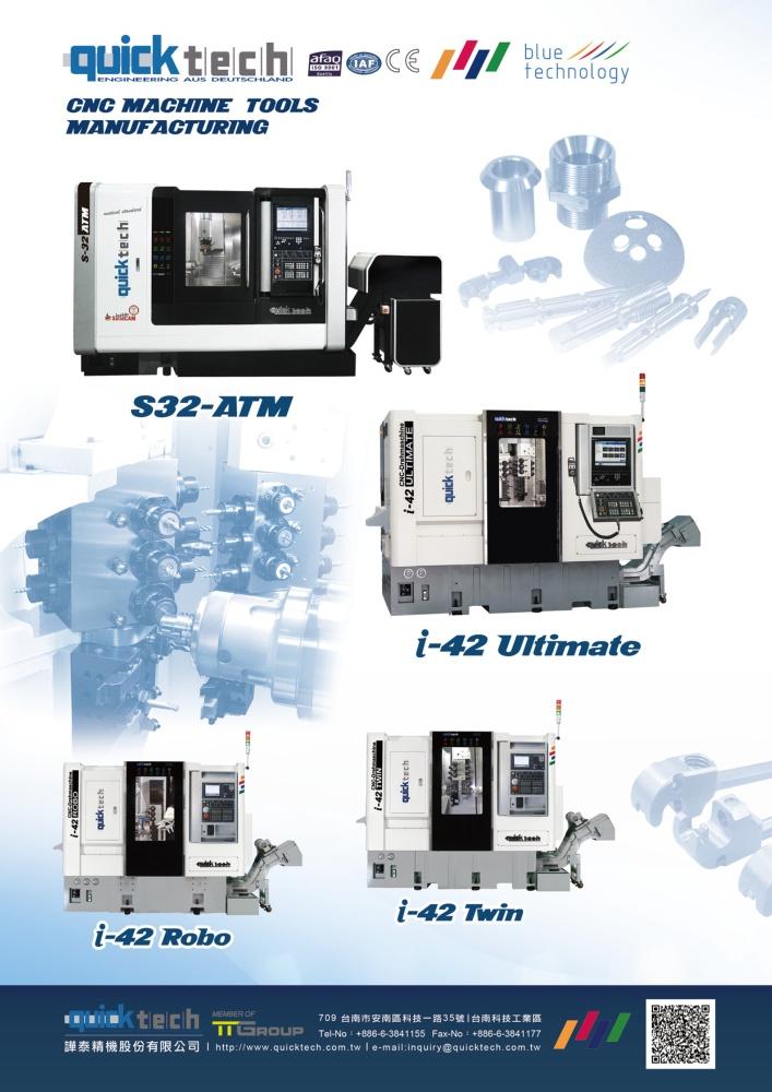 Taiwan Machinery QUICK-TECH MACHINERY CO., LTD.