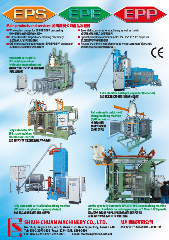 SHIUH-CHUAN MACHINERY CO., LTD.