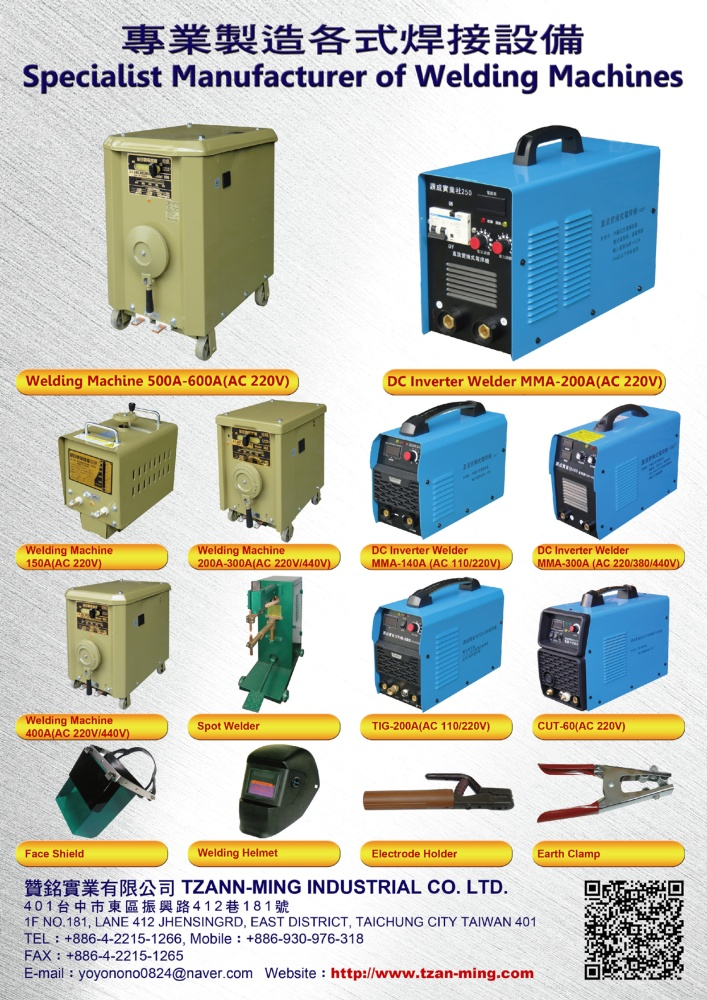 Taiwan Machinery TZAN-MING INDUSTRIAL CO., LTD.