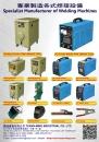 Cens.com Taiwan Machinery AD TZAN-MING INDUSTRIAL CO., LTD.
