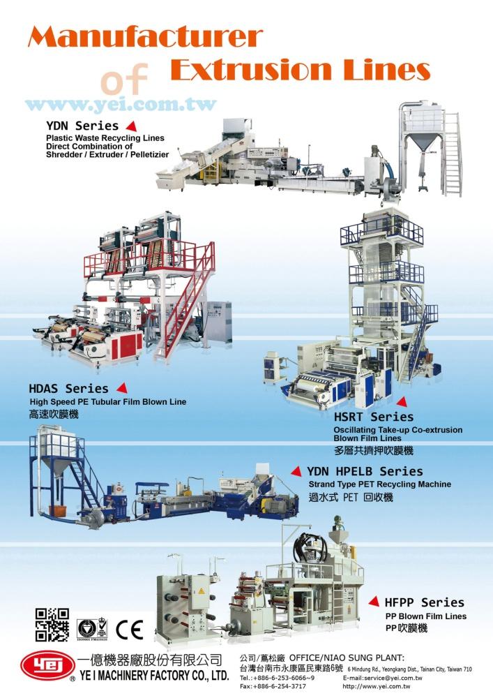 Taiwan Machinery YE I MACHINERY FACTORY CO., LTD.